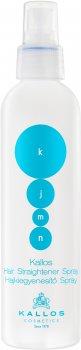 Спрей Kallos Cosmetics KJMN для вирівнювання волосся 200 мл (5998889507978)