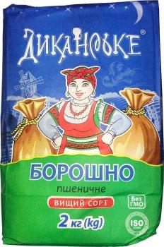Упаковка муки пшеничной Диканське высшего сорта 2 кг х 3 шт (4820007054990)