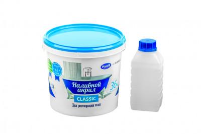 Наливний рідкий акрил Plastall Classic для реставрації ванн 1,5 л.