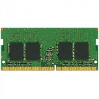 Модуль памяти для ноутбука SoDIMM DDR4 8GB 2133 MHz eXceleram (E40821S)