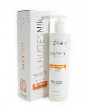 "Набір ""Чудесник"": 6 вакуумних банок з силікону + масажне масло ""Body Massage Oil Shaper"" (1007802-Other-1)"