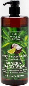 Жидкое мыло Dead Sea Collection с минералами Мертвого моря и экстрактами конопли, кокоса и лайма 1000 мл (7290102251681)