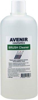 Жидкость для очистки кистей после акрила и геля Avenir Cosmetics 500 мл (4820440814083)