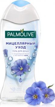 Гель для душа Palmolive Мицеллярный уход с мицеллярной водой и экстрактом льна 250 мл (8693495054126)
