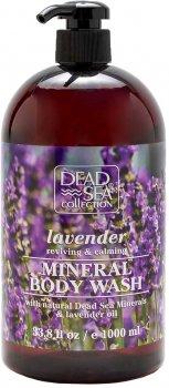 Гель для душа Dead Sea Collection с минералами Мертвого моря и маслом лаванды 1000 мл (7290107422918)