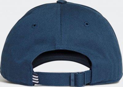 Кепка Adidas Bball Cap Cot GM6273 XL Crenav/White (4064044194824)