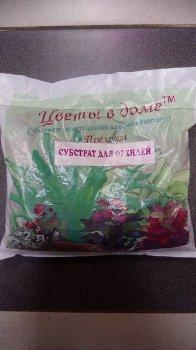 Субстрат Квіти в будинку для орхідей, 2 л