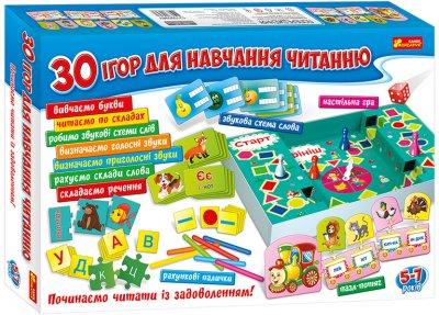Великий набір. 30 ігор для навчання читанню 12109098У (4823076143282)