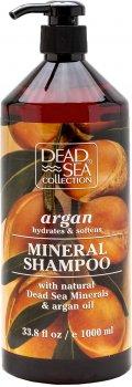 Шампунь Dead Sea Collection с минералами Мертвого моря и аргановым маслом 1000 мл (7290107421065)