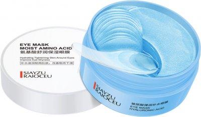 Зволожувальні гідрогелеві патчі під очі Siayzu Raioceu Eye Mask Hyaluronic Acid з гіалуроновою кислотою 80 г (6941349330806)