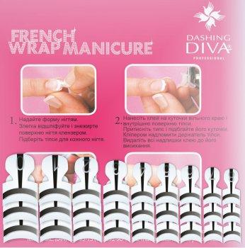 Набір типсів для френча Dashing Diva French Wrap Plus Thin Black Trial Size 28 шт. (0961000000219)