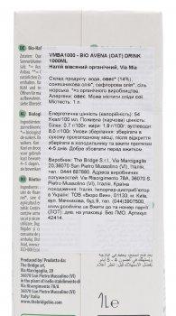 Напиток овсяный органический Via Mia 1 л (8019428006039)