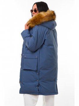 Куртка Remix 915 Синяя