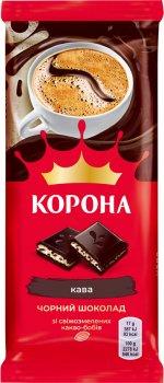 Упаковка шоколада Корона черного с кремовой начинкой с добавлением кофе 85 г х 30 шт (7622201440244)
