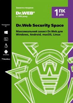 Антивірус Dr. Web Security Space 1 ПК/1 рік Версія 12.0 Картонний конверт
