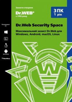 Антивірус Dr. Web Security Space 3 ПК/1 рік Версія 12.0 Картонний конверт