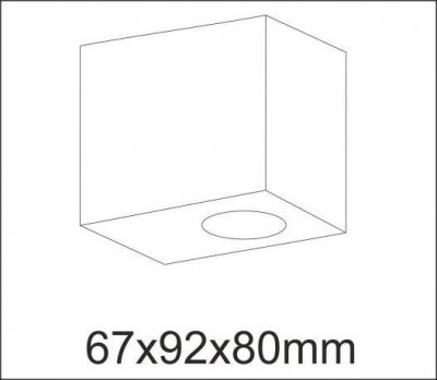 Настінний світильник Polux 304568 BOSTON
