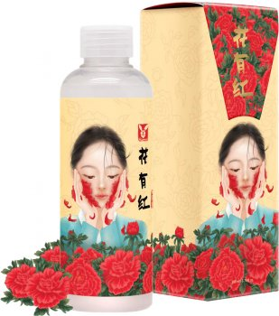 Тонер-эссенция Elizavecca Hwa Yu Hong Essence с экстрактом женьшеня 200 мл (8809635720299)