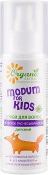 Спрей Modum для волос For Kids Легкое расчесывание детский 150 мл (4811230018361)
