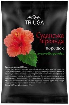 Аюрведический порошок Triuga Суданская роза 2 х 50 г (4820164641255)
