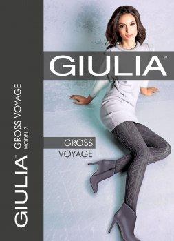 Колготки Giulia Gross Voyage Iron