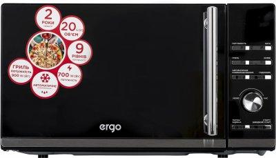 Мікрохвильова піч ERGO EM-2045
