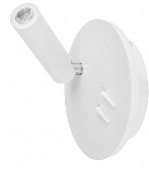 Підсвітка Brille AL-511/6W+3W LED WH (27-011)