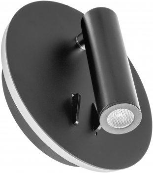 Підсвітка Brille AL-511/6W+3W LED BK (27-012)