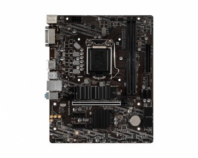 Материнская плата MSI B460M-A Pro Socket 1200