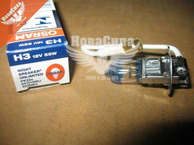 Лампа галогенна H3 PK22s 12V-55Вт (Osram) +110 (Night Breaker Unlimited) 64151NBU