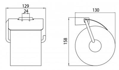 Тримач для туалетного паперу EMCO Trend 0200 001 00
