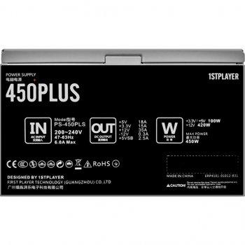 Блок живлення 1stPlayer 450W (PS-450PLS)