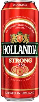 Упаковка пива Hollandia Strong світле фільтроване 7.5% 0.5 л x 24 шт. (8714800030175_8714800030182)