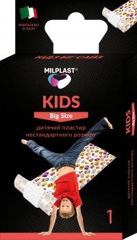 Пластырь медицинский Milplast Kids Big Size Детский пластырь нестандартного размера 1 шт 50 х 6 см (081119)