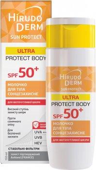 Сонцезахисне молочко для тіла Біокон Hirudo Derm Sun Protect Ultra Protect Body SPF 50 + 150 мл (4820160038554)