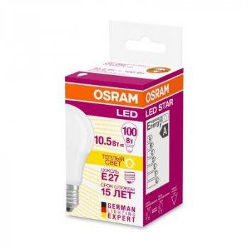 Лампочка OSRAM LED STAR (4058075086678)