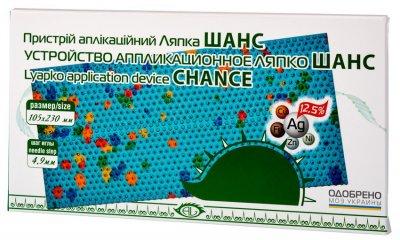 Аппликатор Ляпко Шанс 4.9 Ag (4820077020680)