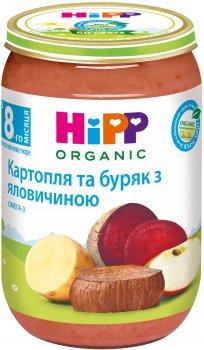 Упаковка овоче-м'ясного пюре HiPP органічного Картопля і буряк з яловичиною з 8 місяців 220 г х 6 шт (9062300431350)