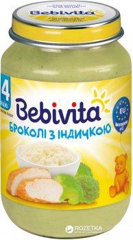 Упаковка овочево-м'ясного пюре Bebivita Броколі з індичкою з 4 місяців 190 г х 6 шт. (9007253404228)