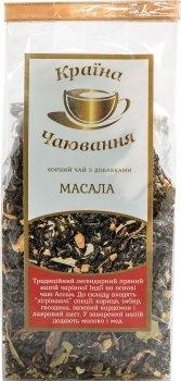 Черный чай со специями Країна Чаювання Масала Чай 100 г (4820230050479)