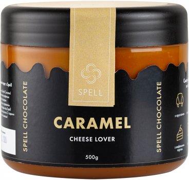 Паста кондитерская Spell Карамель с голубыми сырами 500 г (4820207312272)