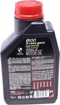 Моторна олива Motul X-cess 8100 gen2 5W-40 1 л (368201)