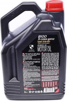 Моторна олива Motul X-cess 8100 gen2 5W-40 5 л (368206)