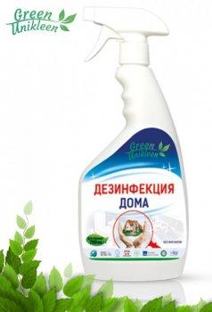Экологически чистое универсальное средство для дезинфекции Green Unikleen Дезинфекция дома 700 мл