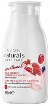 Йогуртовый лосьон для тела Avon с ароматом лесных ягод и граната 200 мл (48414)(ROZ6400101844)