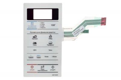 Сенсорная панель управления для СВЧ печи ME733KR Samsung DE34-00384G