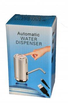 Автоматична акумуляторна помпа KASMET для води срібляста