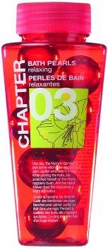 Жемчужины для ванны Mades Cosmetics Chapter релаксирующие Малина и Амариллис 12 х 4 г (8714462079406)