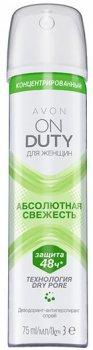 Концентрированный дезодорант-антиперспирант спрей Avon Абсолютная свежесть 75 мл (1307321)(ROZ6400101573)