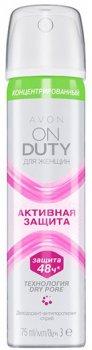 Концентрированный дезодорант-антиперспирант спрей Avon Активная защита 75 мл (1307346)(ROZ6400101575)